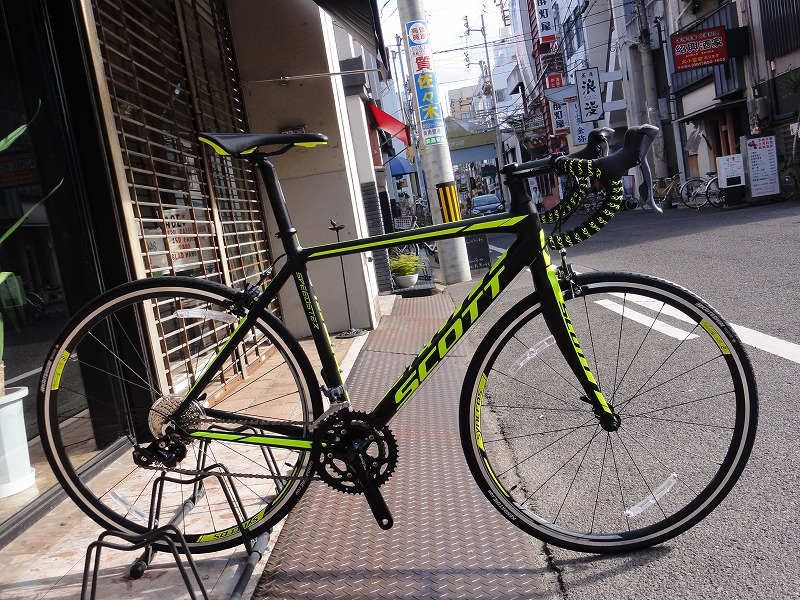 SCOTT SPEEDSTER 55 JAPAN LIMITED